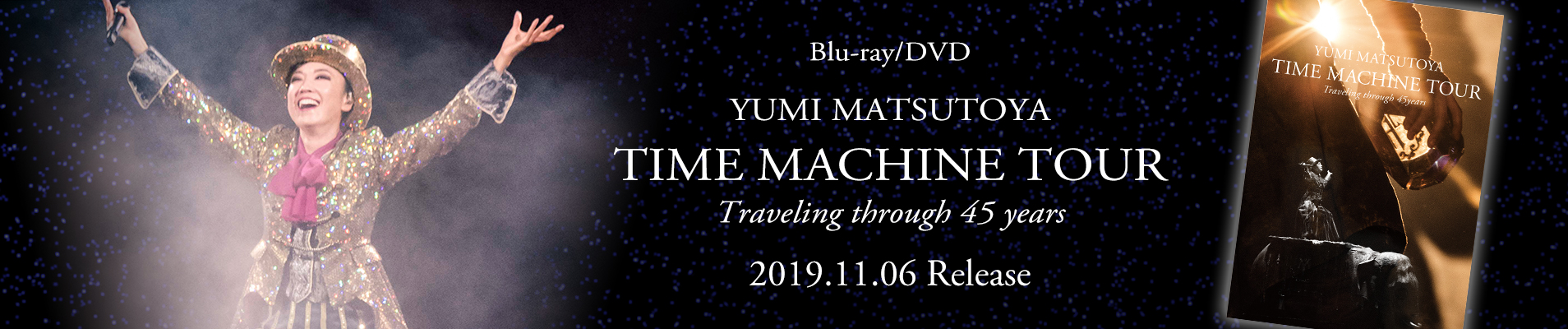 Blu-ray/DVD「松任谷由実 - TIME MACHINE TOUR Traveling through 45 years」2019年11月6日(水)発売